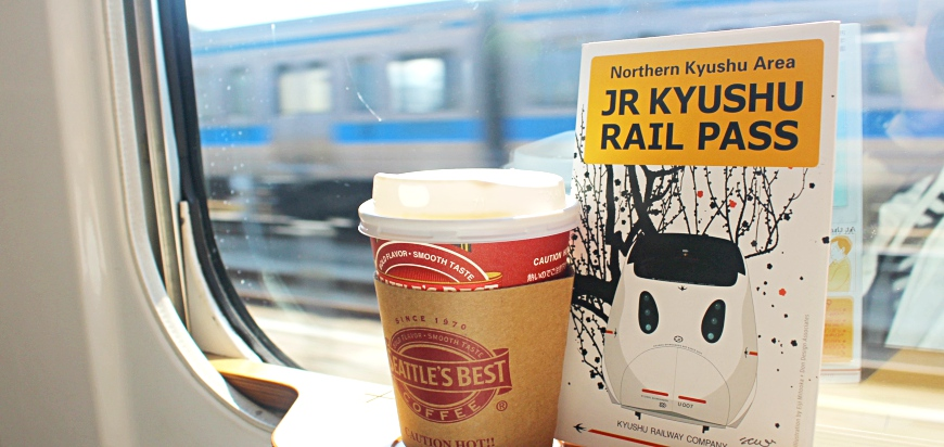 輕鬆遊遍北九州!「JR北九州鐵路周遊PASS」超值玩法示範!