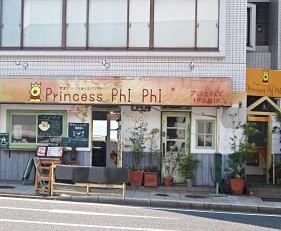 日本九州自由行使用JRPASS前往門司港懷舊區與下關散步一日遊行程推薦必訪景點必吃燒咖哩