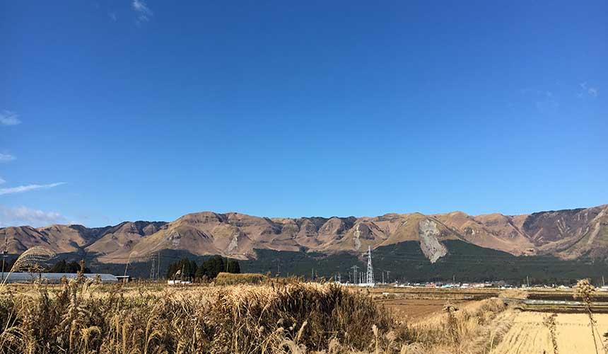 熊本阿蘇山