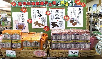 菊池最佳伴手禮「全日本最薄的煎餅 松風」