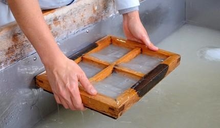 手漉和紙之館和紙製作體驗