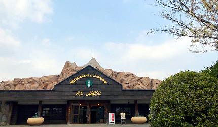 九州自然動物公園餐廳