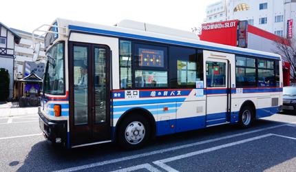 玩遍九州的三大超值交通方式──SUNQ PASS、JR PASS、自驾游!