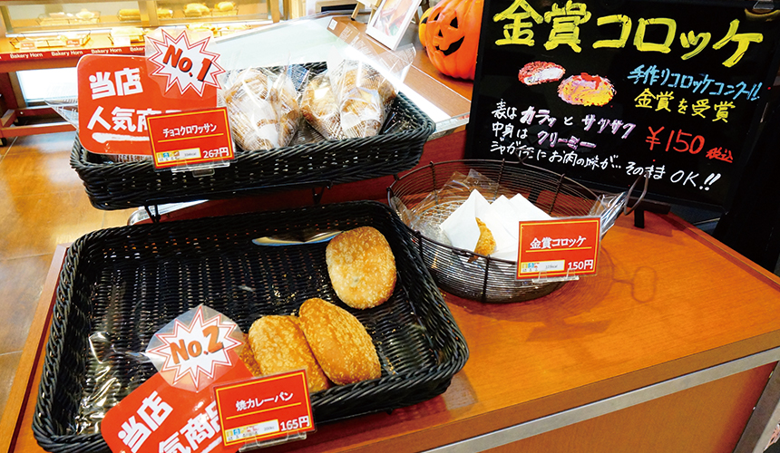 九州基山高速公路休息站的金賞可樂餅(金賞コロッケ)