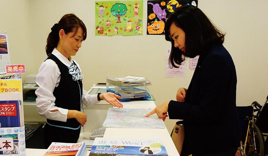 九州基山高速公路休息站的諮詢區
