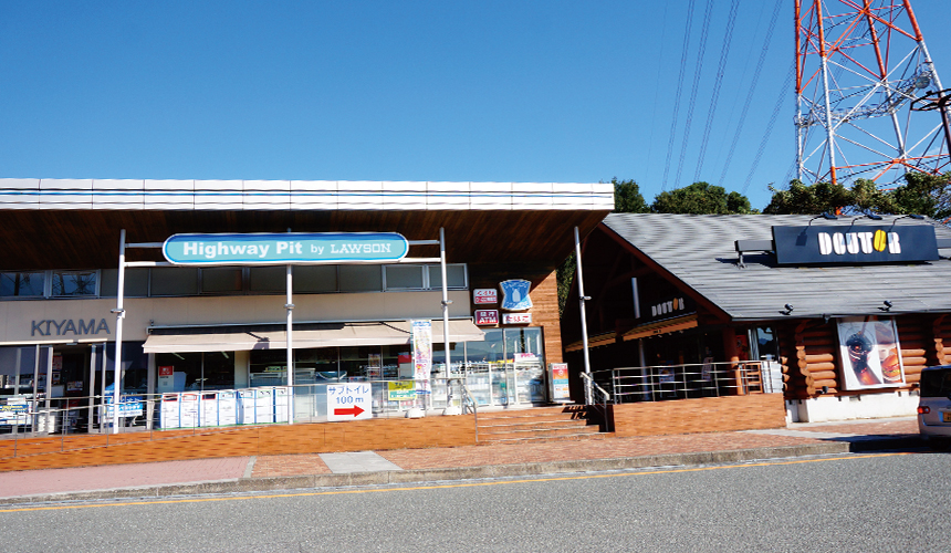 九州基山高速公路休息站的LAWSON便利商店