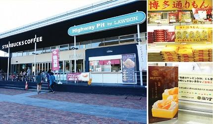 九州基山高速公路休息站的星巴克咖啡專賣店