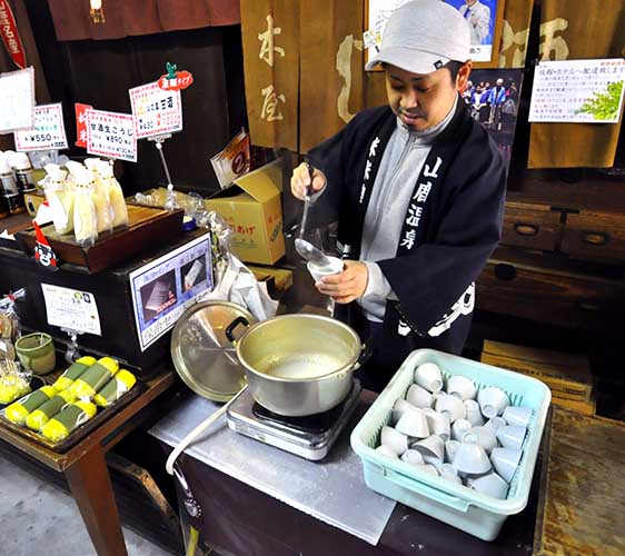 日本傳統甜酒