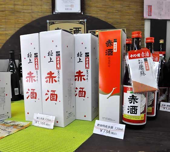 日本赤酒紅酒
