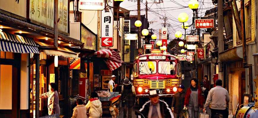 昭和之町商店街