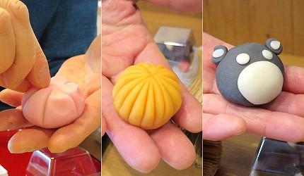 「中原松月堂」和菓子製作體驗