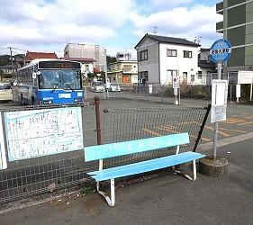 前往菊池的巴士站