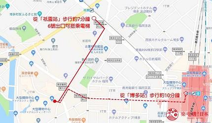 日本人氣燒肉店推薦「牛角」福岡運河城博多前店Google地圖位置