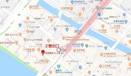 福冈博多美食推荐餐厅「とりまぶし」交通