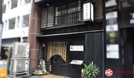 福岡博多美食推薦餐廳「とりまぶし」交通