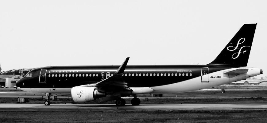 「星悅航空STARFLYER」試乘開箱報告:北九州門司港、由布院兩天精選之旅