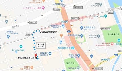 日本人氣燒肉店推薦「牛角」天神西通店Google地圖位置