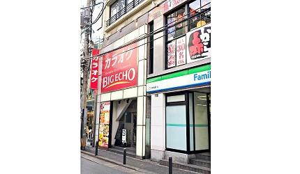 日本人氣燒肉店推薦「牛角」天神西通店店外照片