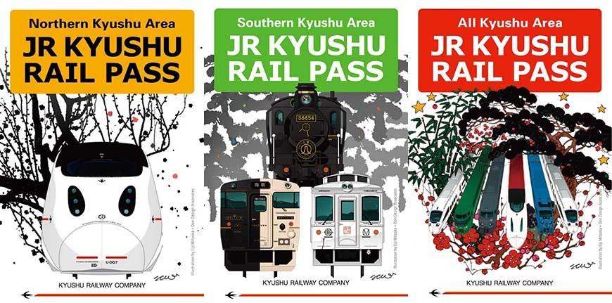 JR九州鐵路周遊券,jr pass
