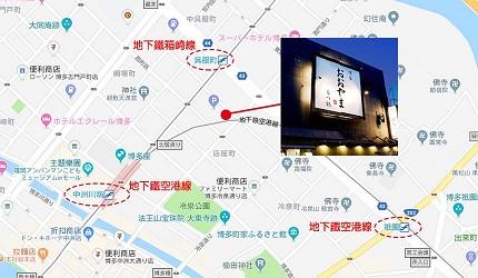 九州福岡必吃名物美食推薦「おおやま」的地圖
