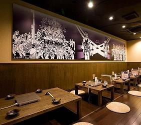 九州福岡必吃名物美食推薦「おおやま」的室內用餐座位壁畫