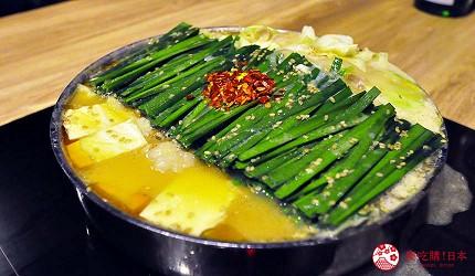 九州福岡必吃名物美食推薦「おおやま」味噌內臟鍋