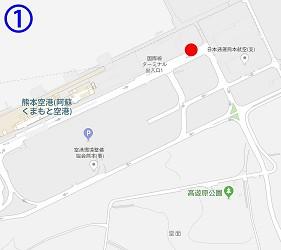 熊本縣北免費接駁巴士熊本機場站