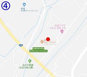 熊本縣北免費接駁巴士水邊Plaza Kamoto站
