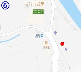 熊本縣北免費接駁巴士道之驛KIKUSUI 菊水浪漫館站
