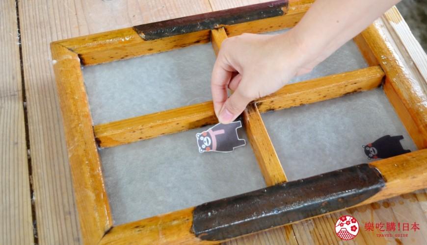 熊本和水町景點「手漉和紙之館」