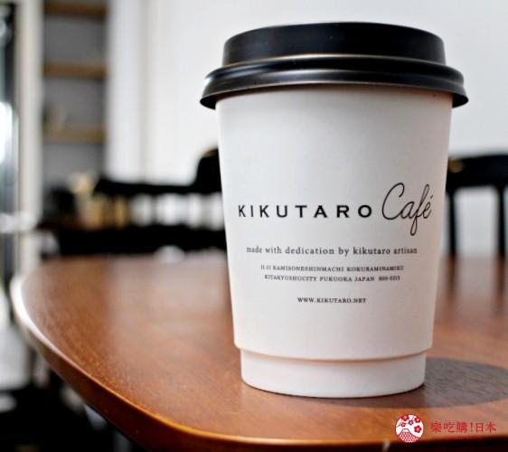 山口县北九州市甜点伴手礼菓匠KIKUTARO的咖啡