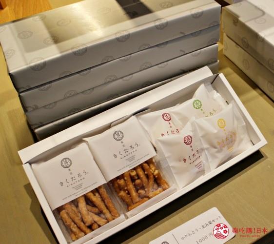 山口縣北九州市甜點伴手禮菓匠KIKUTARO