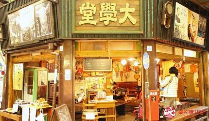 日本福岡「小倉」出發的門司港、下關市美食懷舊之旅!「北九州的廚房」旦過市場名店「大學堂」
