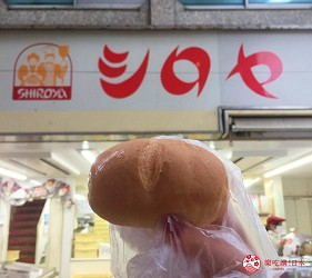 日本福岡「小倉」出發的門司港、下關市美食懷舊之旅!小倉中央商店街店家「SHIROYA」的名物「SUNNY麵包」