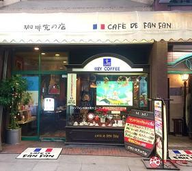 日本福岡「小倉」出發的門司港、下關市美食懷舊之旅!小倉的商店街店家