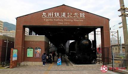 日本福岡「小倉」出發的門司港、下關市美食懷舊之旅!門司港附近的「九州鐵道紀念館」照片
