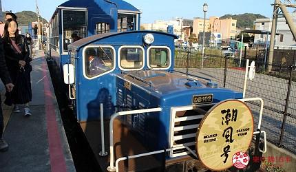 日本福岡「小倉」出發的門司港、下關市美食懷舊之旅!門司港懷舊區與關門海峽附近附近的潮風號