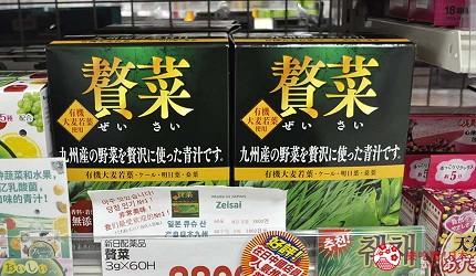 cosmos科摩思福冈博多药妆店健康食品药品