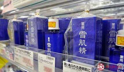 福冈博多药妆店cosmos科摩思雪肌精