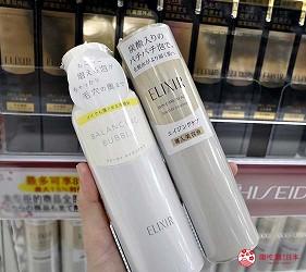 ELIXIR碳酸泡洁颜慕斯、碳酸泡导入美容液