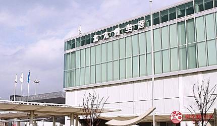 福岡北九州市北九州機場