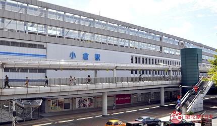 福冈北九州住宿推荐小仓丽嘉皇家酒店交通方式