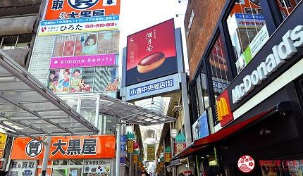 福岡北九州小倉景點車站周邊商店街