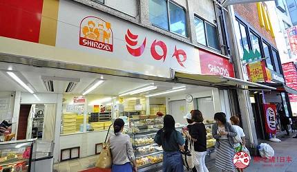 福岡北九州小倉美食傳統麵包店シロヤSHIROYA