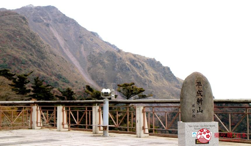 日本九州自由行推薦長崎島原、雲仙的仁田峠的平成新山