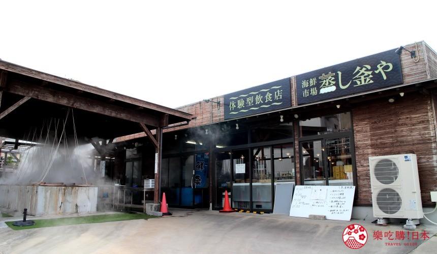 日本九州自由行推薦長崎島原、雲仙的海鮮市場蒸釜屋