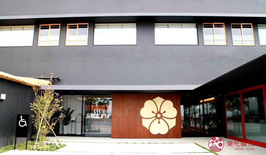 日本九州自由行推薦長崎島原、雲仙的老字號溫泉旅館「伊勢屋」的外觀
