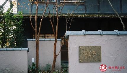 由布院溫泉住宿推薦おやど二本の葦束房型幾星霜