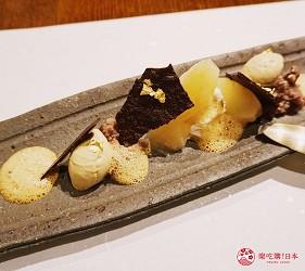 由布院溫泉旅館住宿推薦おやど二本の葦束甜點