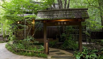 由布院溫泉旅館住宿推薦おやど二本の葦束房型雪行廊